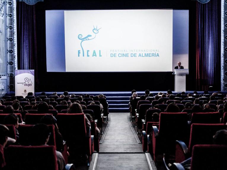 Festival cine de Almería sala